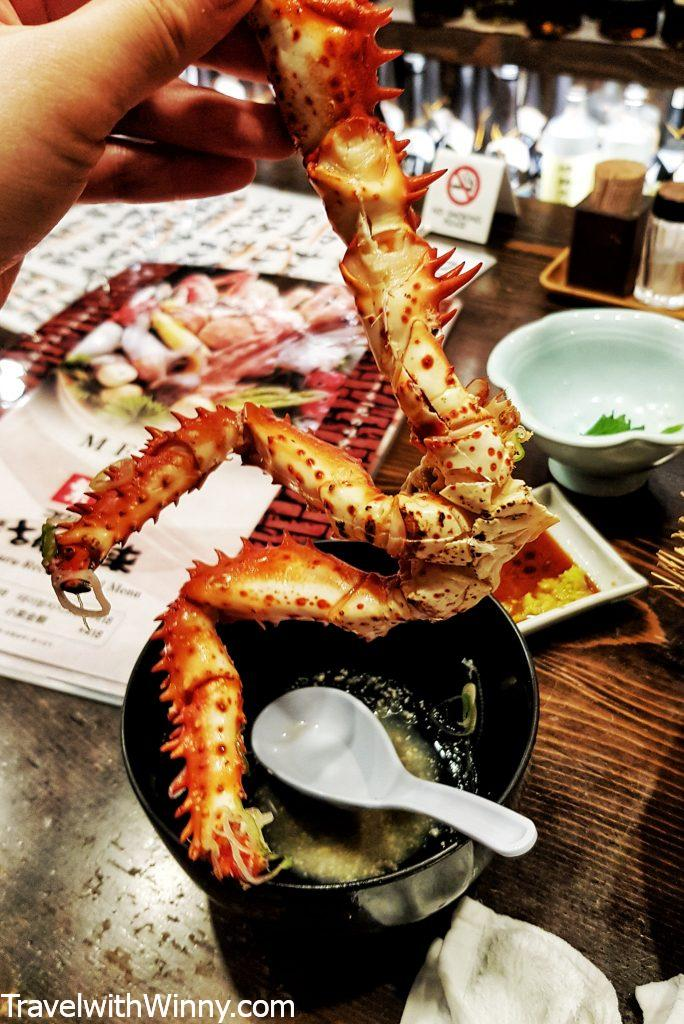 花咲蟹  Hanasaki Crab