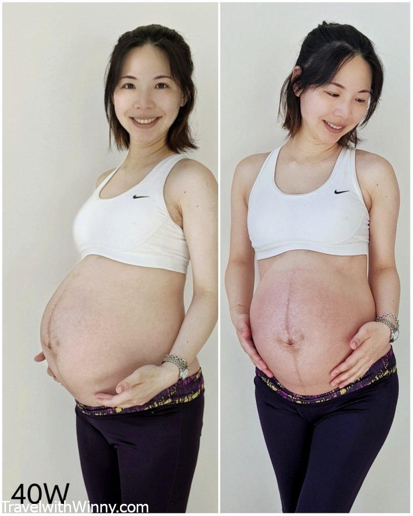 懷孕40週肚子40 weeks pregnant