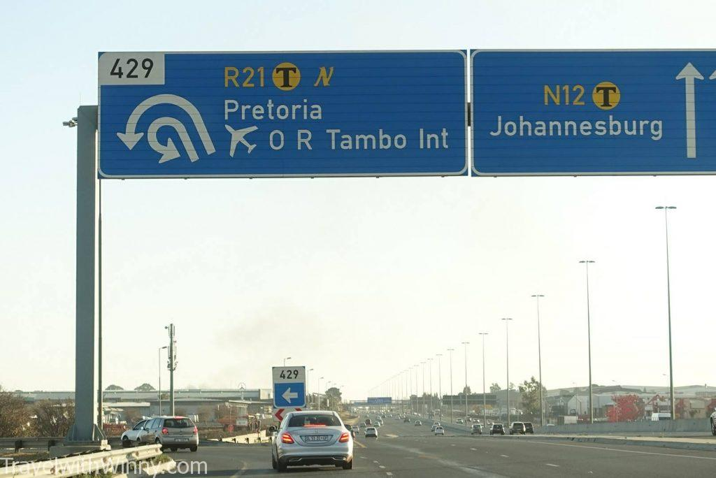 OR Tambo International Highway 約堡 公路