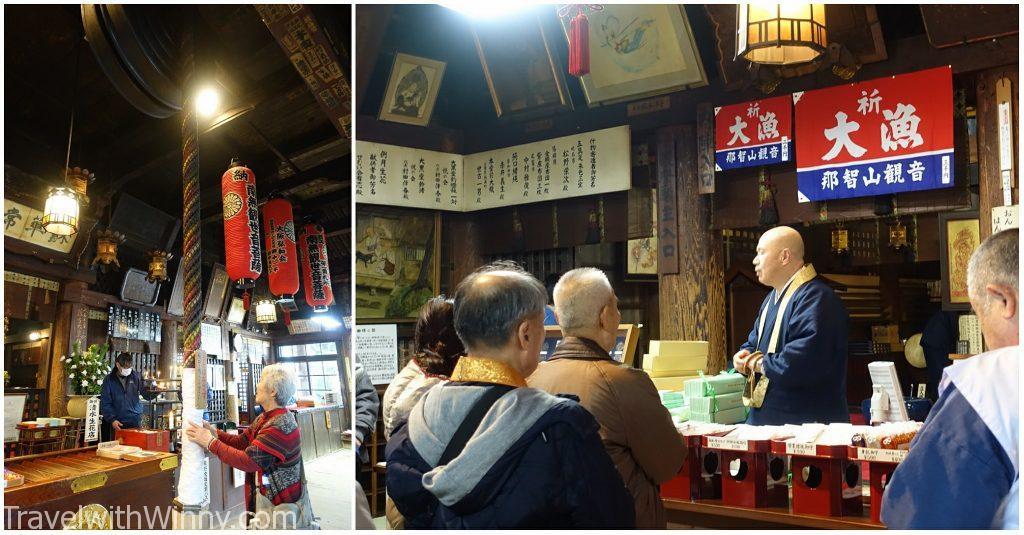 那智山青岸渡寺(Nachisan Seiganto-ji Temple)