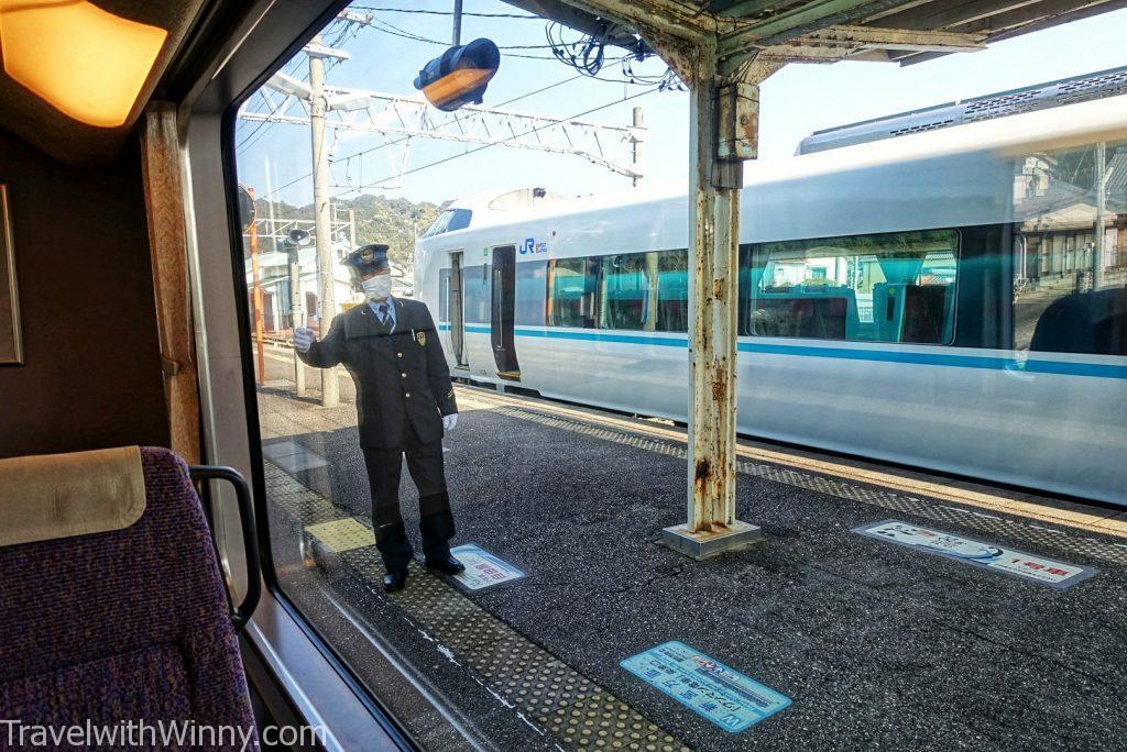 火車 JR 車站