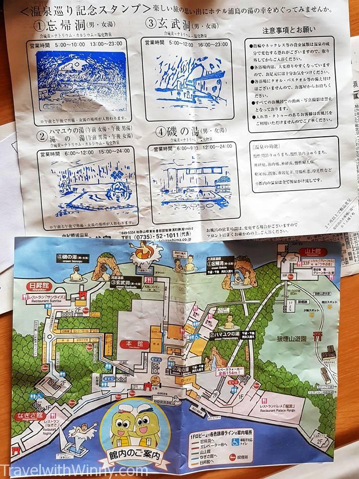 浦島酒店Hotel Urashima