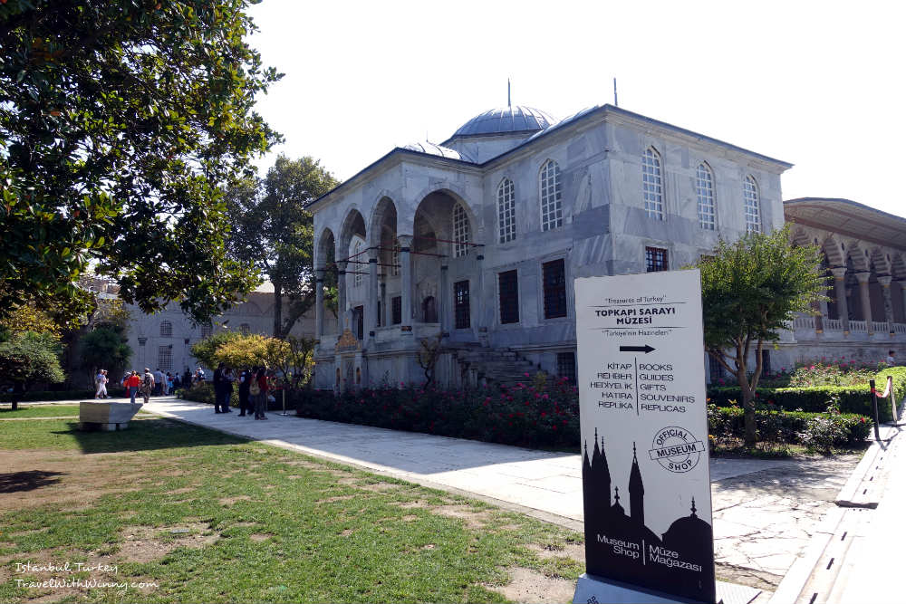Lots of museums and shops within the grounds of Topaki Palace.