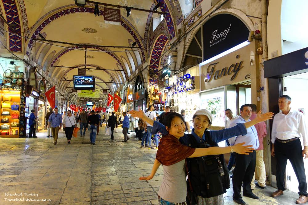 grand bazaar 大巴扎