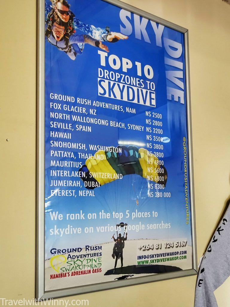 高空跳傘 價位