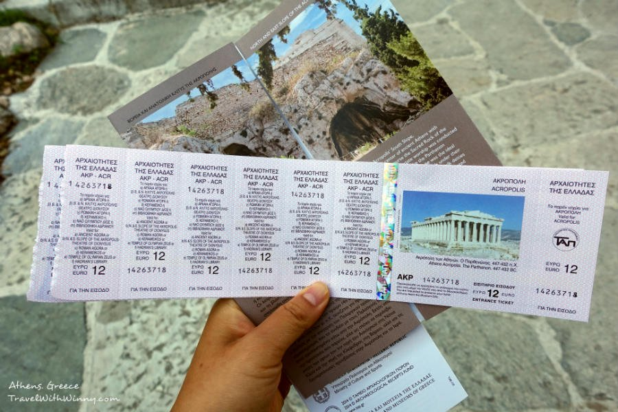 tickets to acropolis 雅典衛城 門票
