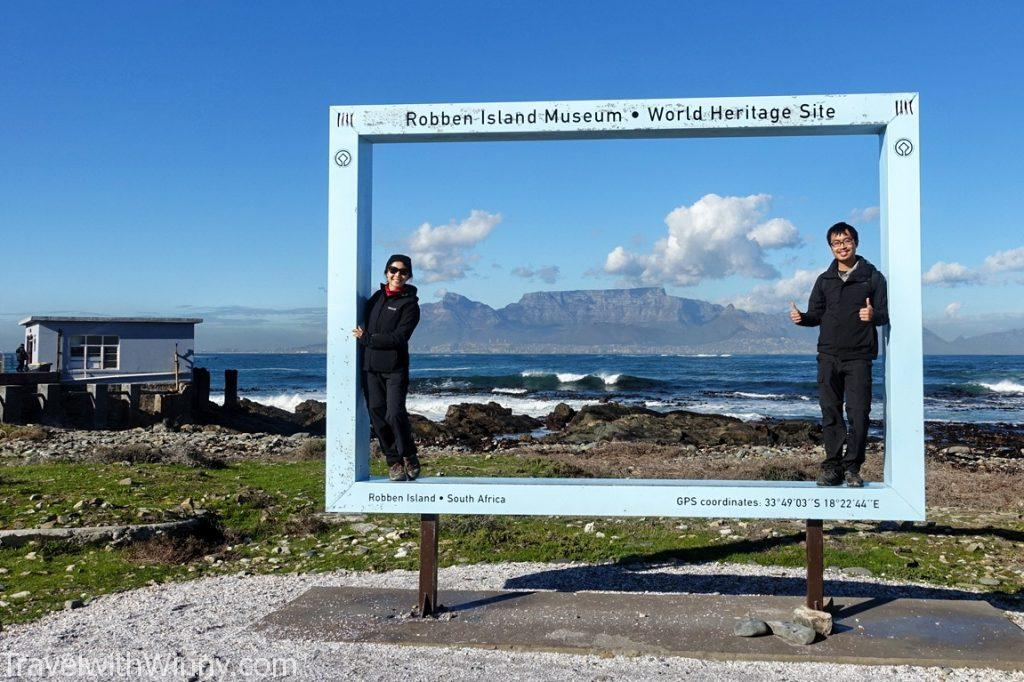 Robben Island 羅本島