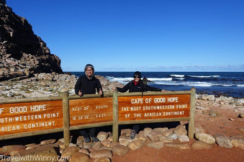 cape of good hope 好望角