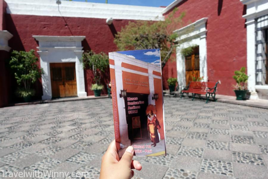 Museum of Andean Sanctuaries 安第斯聖殿博物館