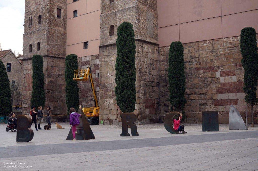 La Rambla 西班牙