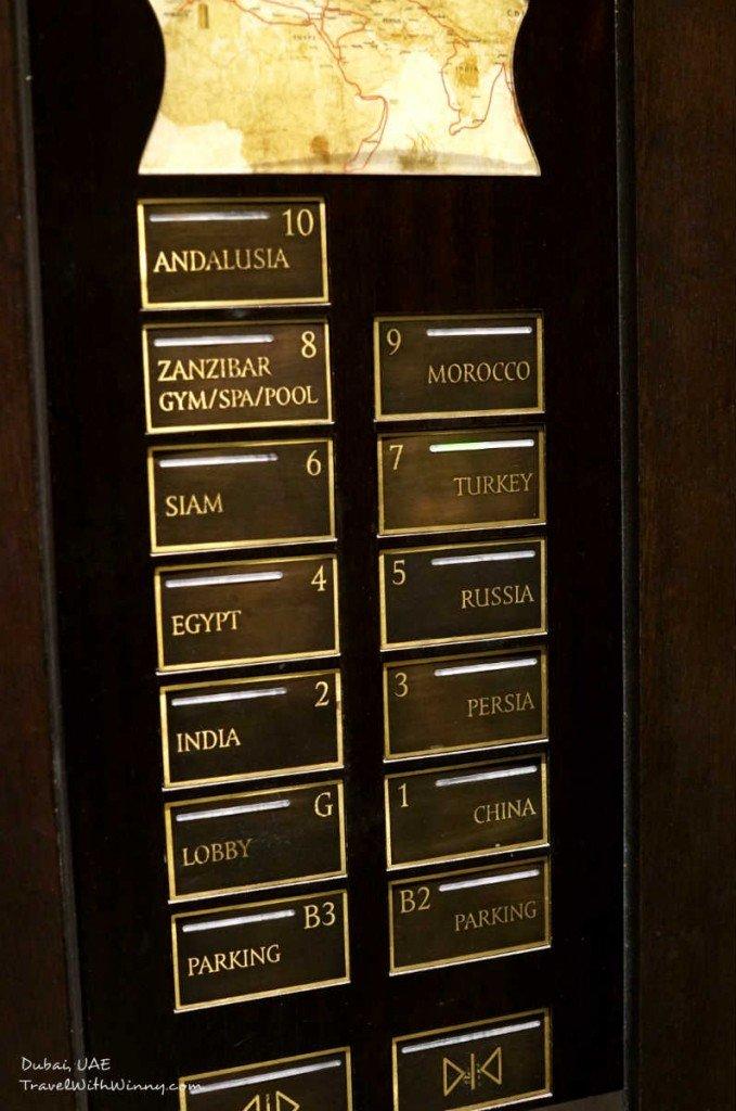 杜拜 五星級 酒店