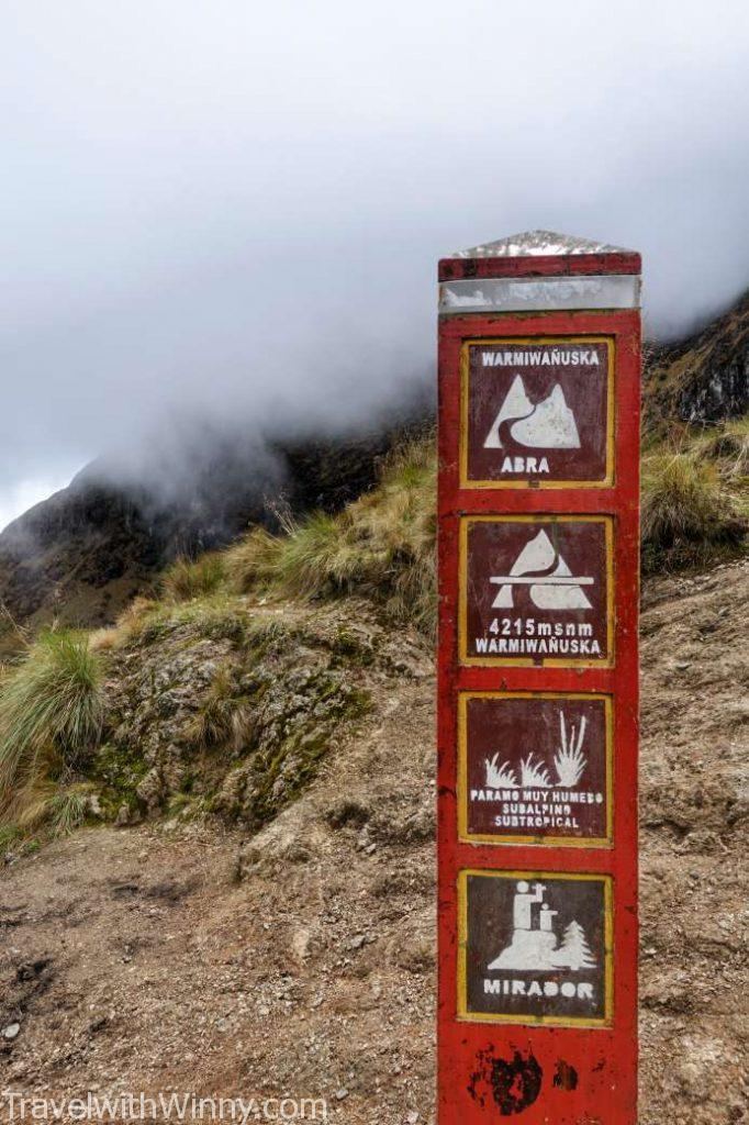 classic inca trail 印加古道