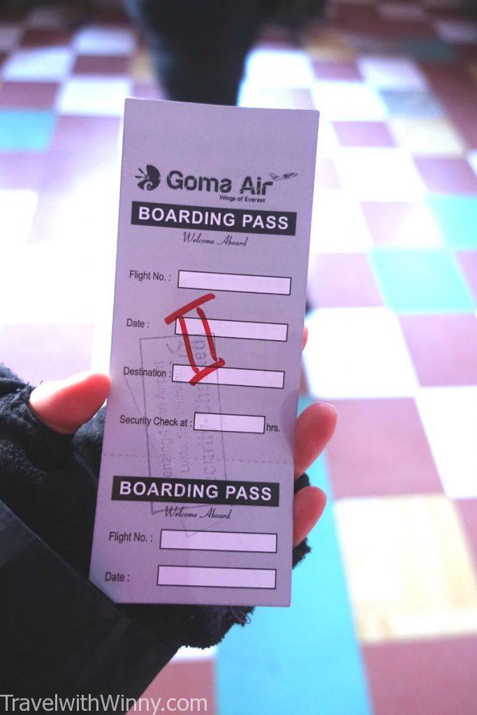 登機證 boarding pass