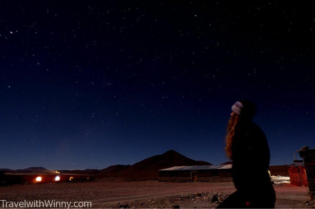 Star gazing 觀星 來自星星的你