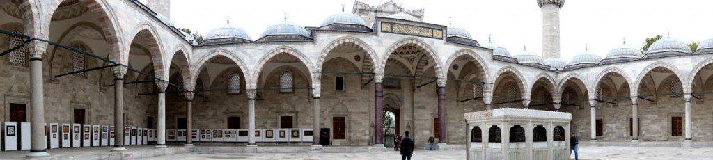 Suleymaniye Mosque 蘇萊曼尼耶 清真寺