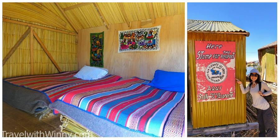 """偷看另外一個 """"蘆葦島"""" 上的小屋, 其實比我們在撒哈拉沙漠上睡得比這個還爛."""