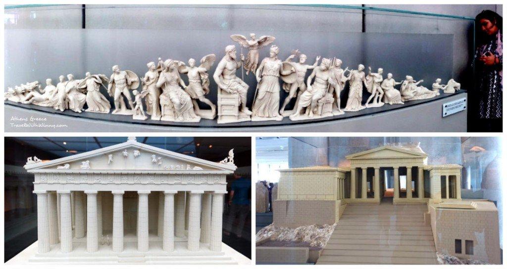 希臘 古文物
